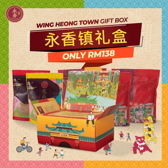 Wing Heong BBQ Meat Wing Heong Town Gift Box