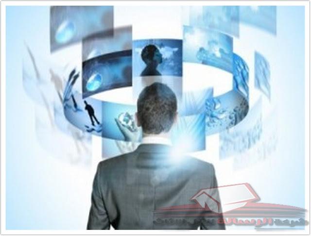 اتجاهات التسويق الرقمي ونطاقه