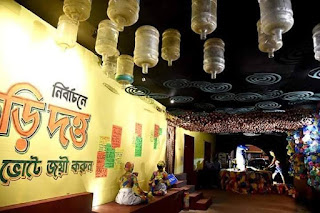 Santoshpur Lake Pally Durga Puja 2019