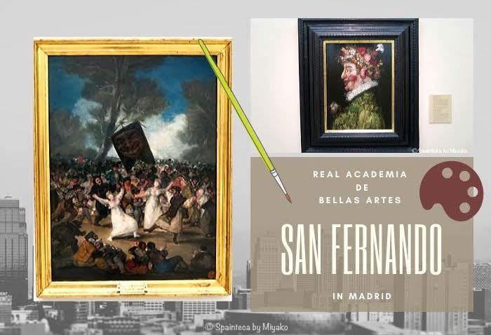 ゴヤ、ダリ、ピカソ、マドリードの王立美術アカデミーの絵画