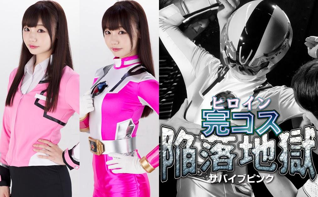 JMSZ-95 Heroine Kostum Lengkap Menyerahkan Neraka -Survive Pink