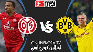 مشاهدة مباراة بوروسيا دورتموند وماينز بث مباشر اليوم كورة اون لاين  16-01-2021 في الدوري الألماني