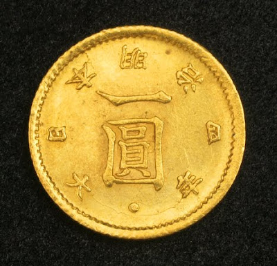 Japanese Gold Yen Coin