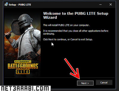 تحميل لعبة pubg mobile للكمبيوتر للاجهزة الضعيفة