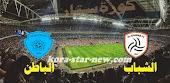 موعد مباراة الشباب والباطن كورة ستار يوم السبت 26 ديسمبر في الدوري السعودي