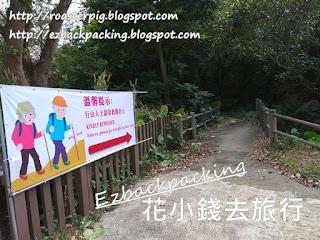 大棠有機生態園過路遊