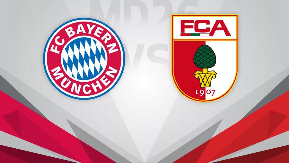 بث مباشر مباراة بايرن ميونخ واوجسبورج