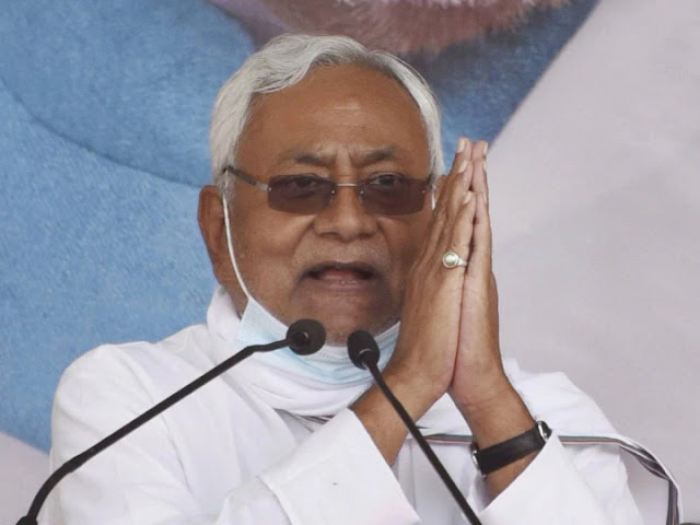 Nitish kumar oath ceremony
