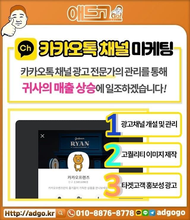 비산4동블로그마케팅