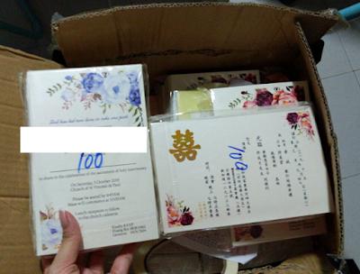 Chinese and english invitation