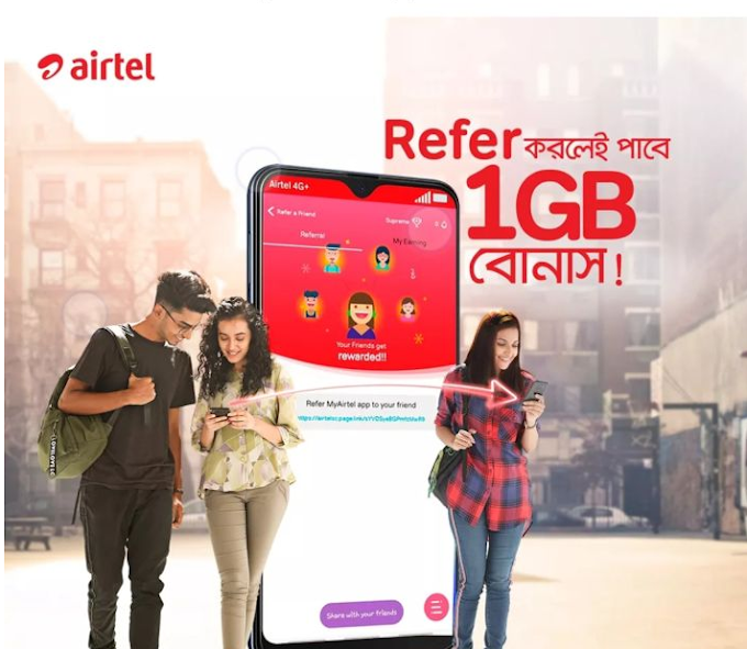 [Bonus] Refer to your friend and gets 1 GB bonus by Airtel app