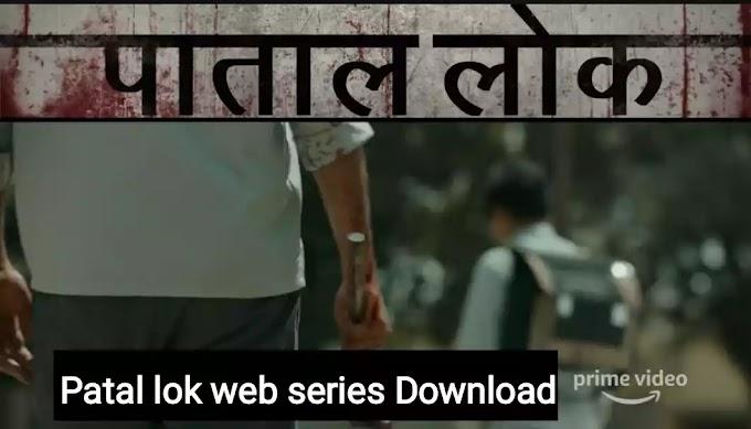 Patal lok web series season 1 all episode download leaked