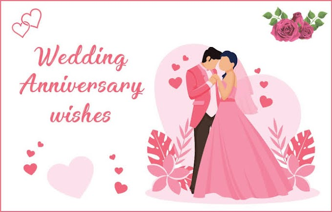 Best Anniversary Message for couples
