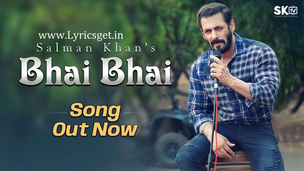 Bhai Bhai Lyrics - Salman Khan