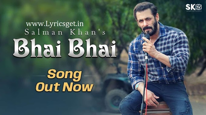 Bhai Bhai Lyrics - Salman Khan 2020
