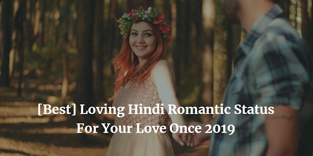 Loving Hindi Romantic Status For Your Love Once