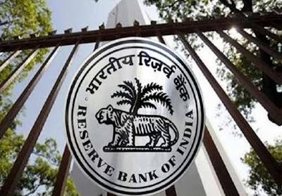 RBI ने जनता सहकारी Bank पर लगाया जुर्माना