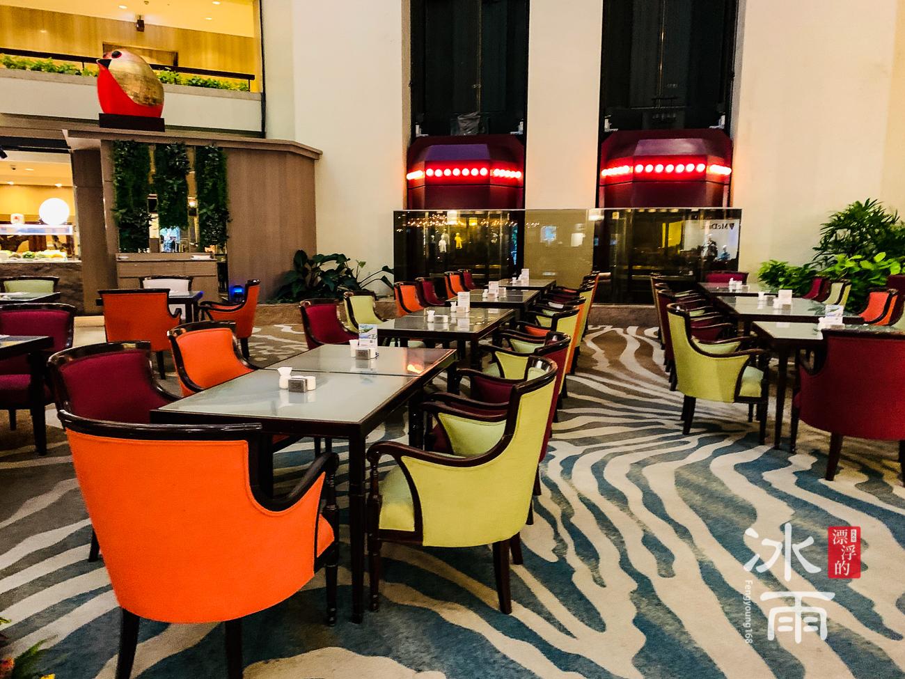 福華大飯店|座位區