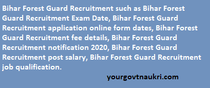 CSBC Bihar Forest Guard Recruitment Online Form 2020