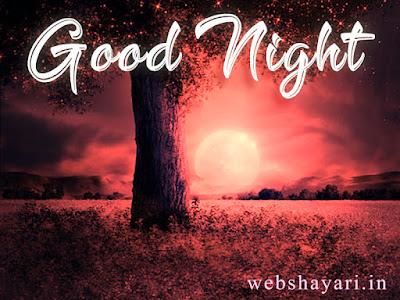 good night  hd  image