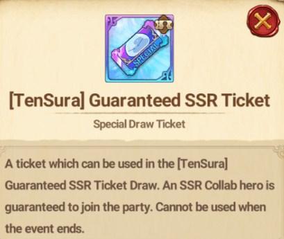 tensura ticket