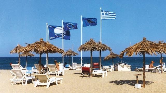 31 ακτές της Περιφέρειας Πελοποννήσου πήραν φέτος Γαλάζια σημαία - 5 στην Αργολίδα