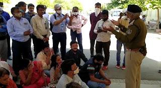भारतीय स्टेट बैंक अधिकारी संघ भोपाल सर्जिकल द्वारा दिया गया ज्ञापन
