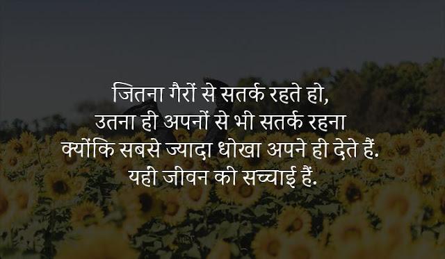 best happiness status in hindi