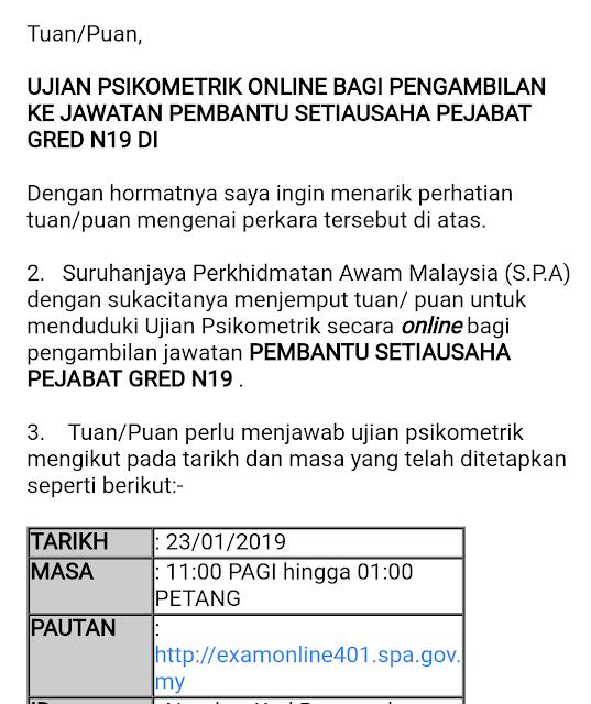 Ujian Psikometrik Online Bagi Jawatan Pembantu Setiausaha Pejabat N19 Pembantu Pustakawan Gred S19