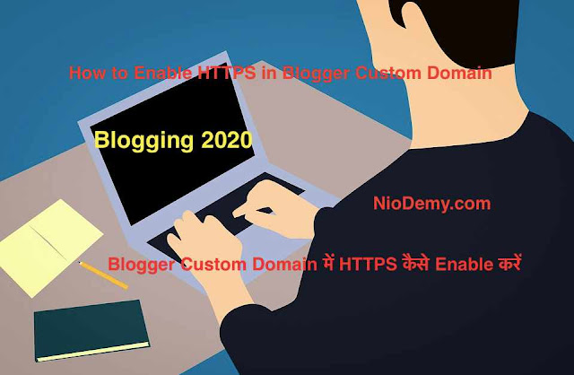 How To Enable HTTPS on Blogger Custom domain in hindi - ब्लॉगर Custom Domain में HTTPS कैसे Enable करें?