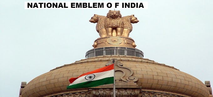 National Emblem and  National Anthem of India and National song full describe