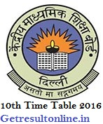 CBSE 10th Time Table 2016