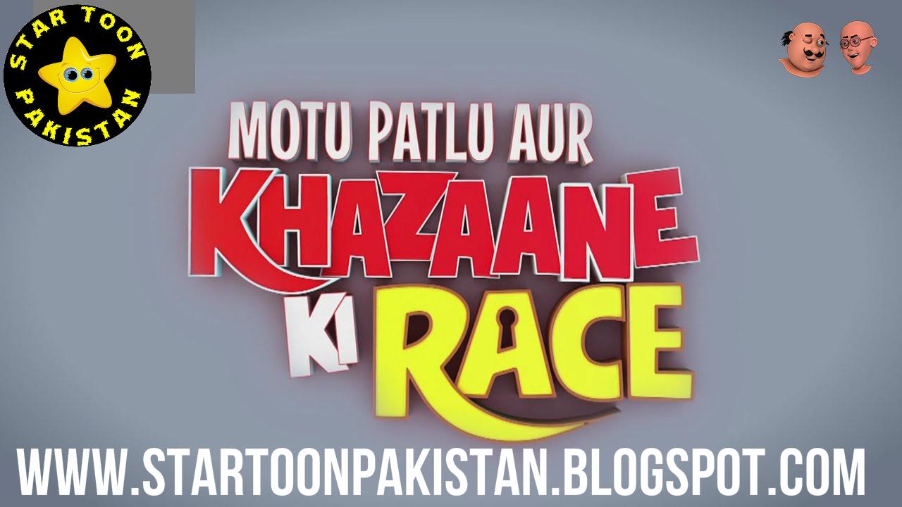 Motu patlu 36 ghante movie download in hindi