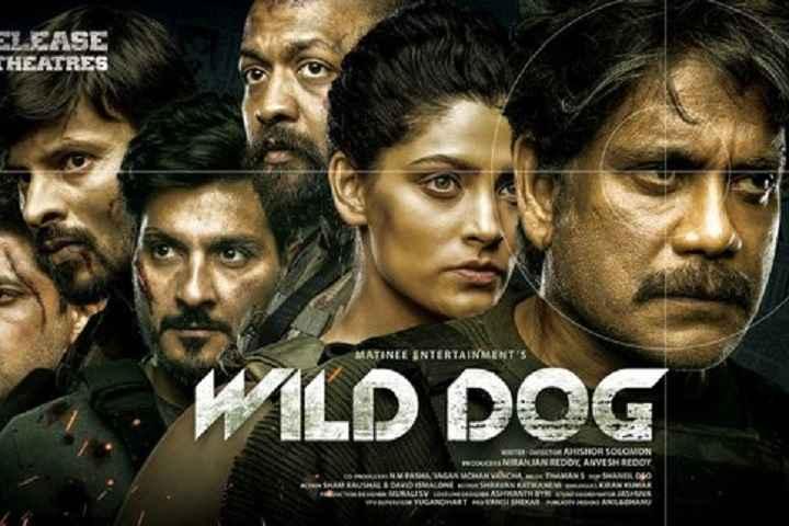 Nagarjuna Akkineni, Dia Mirza, and Saiyami Kher Upcoming 2021 telugu Movie 'Wild Dog' Wiki, Poster, Release date, Full Star cast