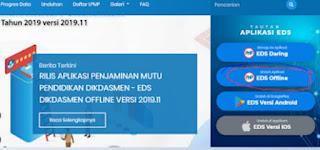 Cara Daftar PMP Offline 2019 Prefill Nasional