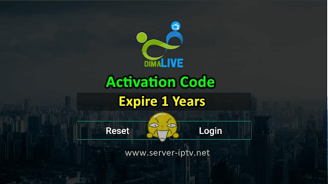 كود تفعيل تطبيق Dima Live لمدة سنة - Dima IPTV Activation Code 2020