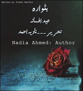 Batwara by Nadia Ahmed Online Reading