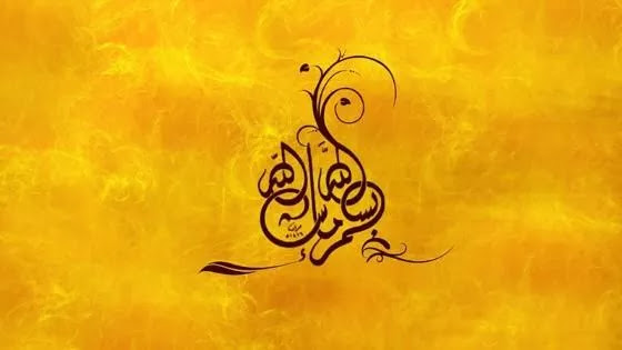 Islamic Wallpapers for PC / Laptop