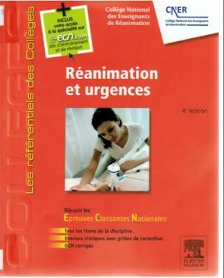 Reanimation et urgences 4eme Edition .pdf