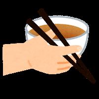 お椀の持ち方のイラスト(箸)