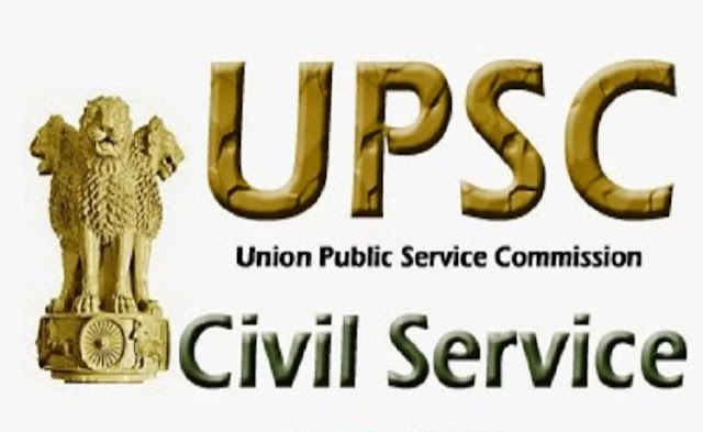 UPSC: सिविल सेवा की साक्षात्कार परीक्षा का शेड्यूल जारी, देखें पूरी जानकारी