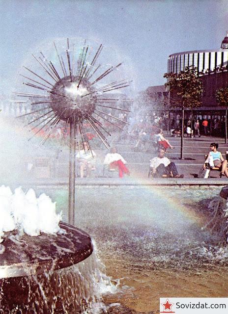 1977. Дрезден, ГДР - Вновь застроенная улица Прагер штрассе