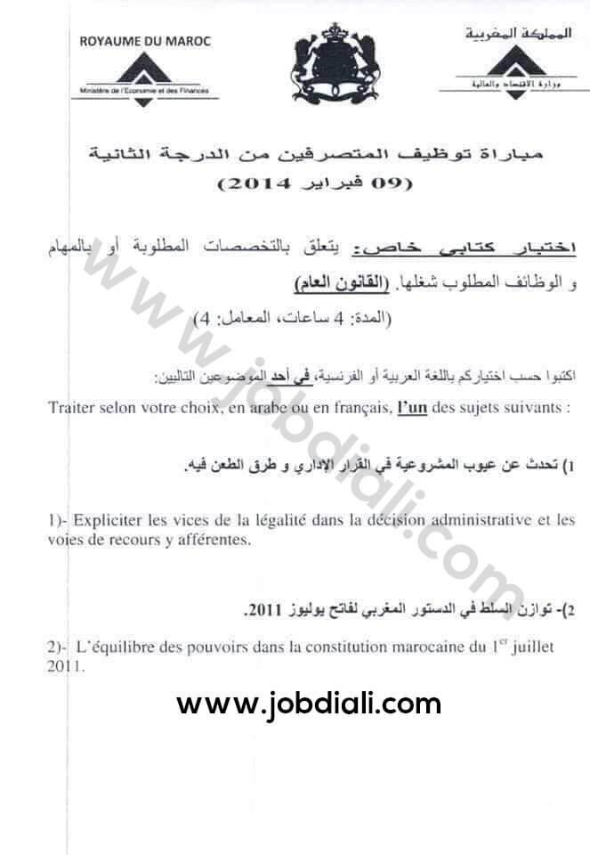 Exemple Concours de Recrutement des Administrateurs 2ème grade 2014 (Droit Public) - Ministère de l'Economie et des Finances