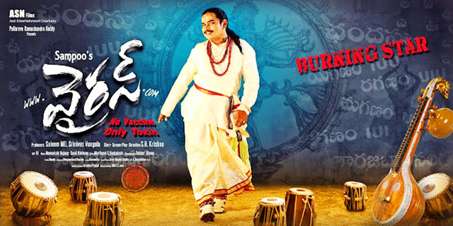 Sampoornesh Babu's Virus Telugu Movie First Look Poster