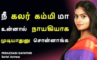 Colors Tamil Perazhagi Gayathri | எப்படி நான் போராடி Successஐ அடைந்தேன் | Josh Talks Tamil