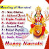 Happy Navratri 2018:- Wishes, Quotes, Images, Message, Greetings.