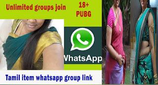 tamil aunty whatsapp group join link
