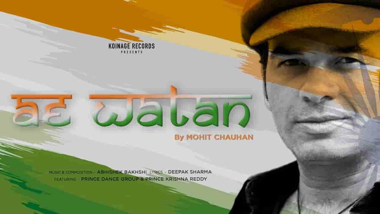 ए वतन Ae watan lyrics in Hindi Mohit Chauhan Hindi Song