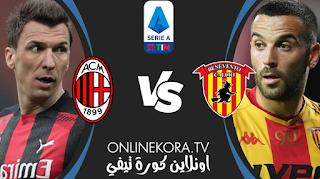 مشاهدة مباراة ميلان وبينفينتو بث مباشر اليوم 01-05-2021 في الدوري الإيطالي