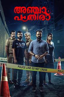 Anjaam Pathiraa 2020 Hindi Dubbed 1080p WEBRip